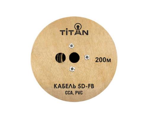 Кабель Titan 5D-FB PVC CCA (бухта 200 м)