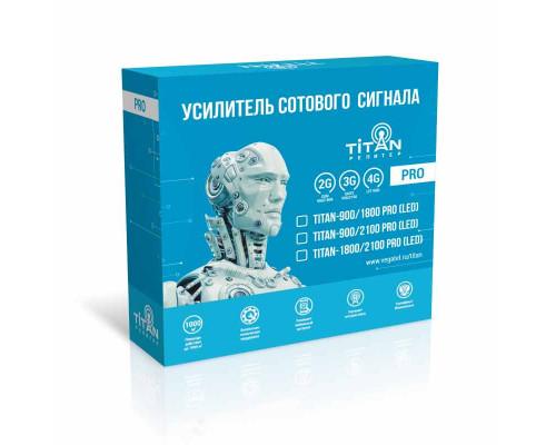 Комплект Titan-1800/2100 PRO (LED)