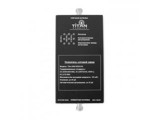 Обзор репитера Titan-900/1800/2100